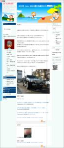 2012年 toto BIG 6億円を当選させた男のブログ